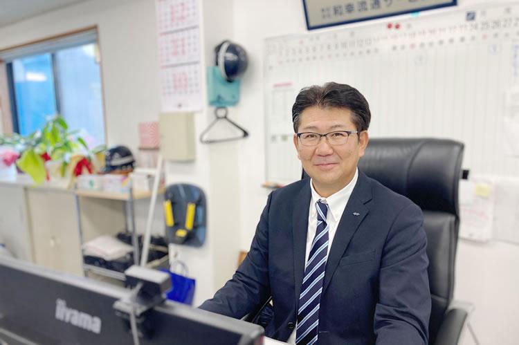 草加営業所長代理 菊池 秀幸