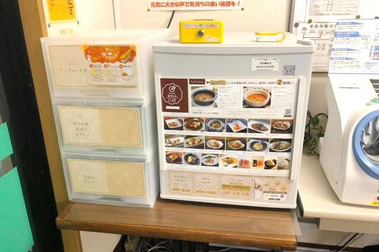 社食(オフィスおかん)